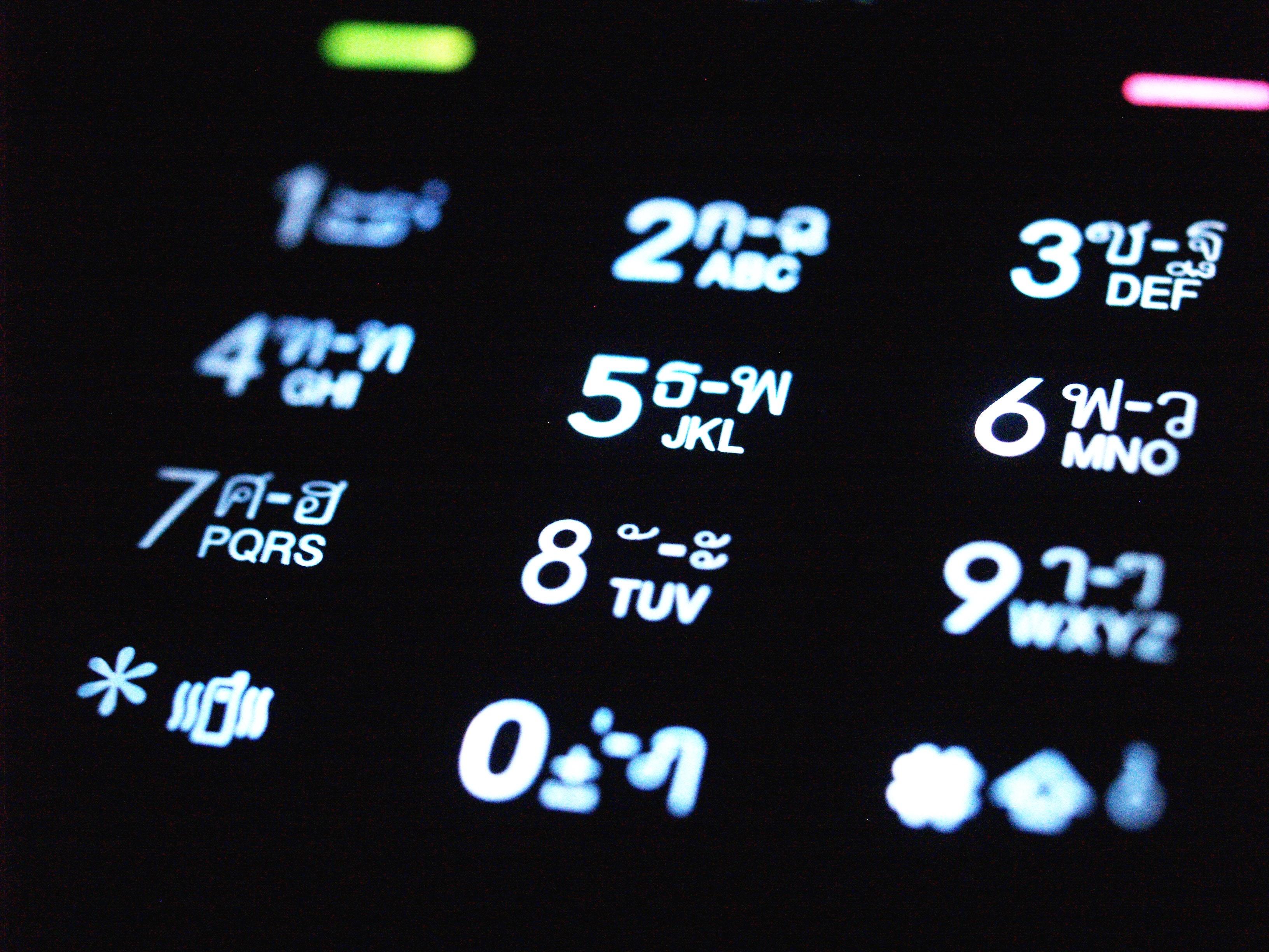VoIP_bellen_zakelijk